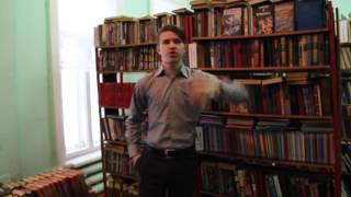С.Есенин ''Я иду долиной'' читает Д. Буренев Николо-Поломская сельская библиотека