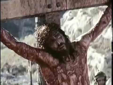 Иисус взял на