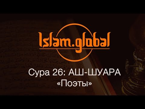 Святые в Исламе(Авлияи)