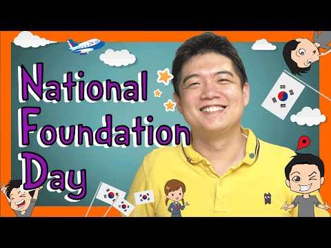 Korean NATIONAL FOUNDATION DAY Words with Jae