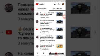 Как удалить видео со своего канала в ютубе