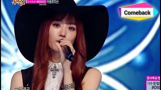 [Comeback Stage] Song Ji-eun - Don't Look At Me Like That, 송지은 - 쳐다보지마, Music Core 20141018