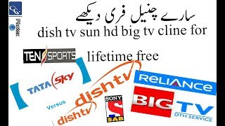 dish tv big tv sun hd sky uk free cccam Cline server lifetime 37|| watch free all channel