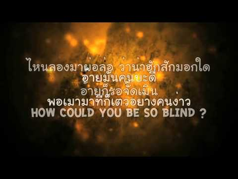 "ILLSLICK - "" เซอะ "" ( Fixtape Vol.4) +Lyrics"