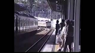 ★関西JR沿線見てある記1989年制作(テレビ猪名川アーカイブス)