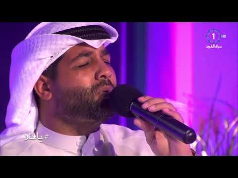 تنزيل اغنية في غيابي ابراهيم دشتي Mp3