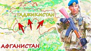 Что, если ТАЛИБЫ ВТОРГНУТЬСЯ в ТАДЖИКИСТАН ? Помогут ли братские народы и армия России ?