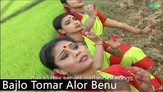 Bajlo Tomar Alor Benu | Mahalaya Song | Mahishasura Mardini | Supriti Ghosh