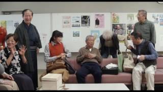 映画『オケ老人!』11月11日(金)、全国ロードショー♪ 公式サイトはこ...