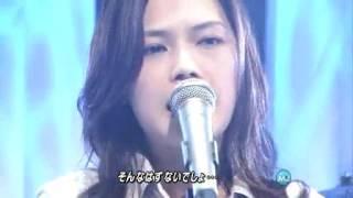 Gambar cover Yui Namidairo live
