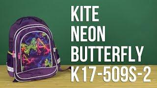 Розпакування Kite Neon butterfly 14 л для дівчаток K17-509S-2