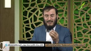 تریبون آزاد - قبر ابا عبدالله الحسین سردار شهیدان کربلا کجاست؟ - 30/10/2017