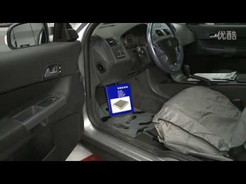 Volvo S40 Air Conditioning Filter Replacement Official