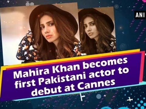 Mahira Khan becomes first Pakistani actor to debut at Cannes - ANI News
