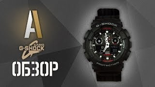 [Обзор] Оригинальные часы CASIO G-Shock GA-100MC-1A(Магазин CasioShop24: http://casioshop24.ru Мой видео канал: https://www.youtube.com/user/marti080386 Моя группа ВК: http://vk.com/marty_world НАШИ ..., 2014-05-20T05:45:55.000Z)