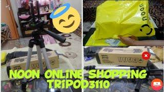 Unboxing#TRIPOD#                             triPod3110 online shop @noon