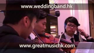 2 String Trio 弦樂三重奏 Wedding Live Band HK Hong Kong 香港婚禮現場樂隊 New World Millennium Hotel 千禧新世界酒店 May20