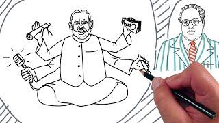 भारत में नेता लाेग और उनके भक्त - डा. बाबासाहेब आम्बेडकर