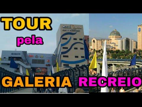 TOUR PELA GALERIA RECREIO