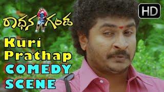 Kuri Prathap Comedy Scenes | Komal comes to shooting location Comedy scenes | Radhana Ganda Movie