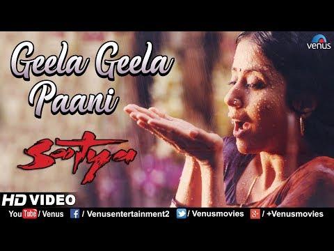 Geela Geela Paani | Satya | J.D Chakravarthy, Urmila Matondkar, Manoj Bajpai | Best Romantic Song