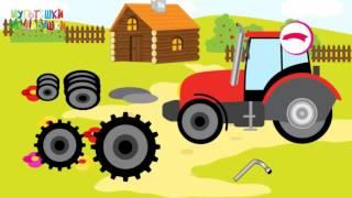 Развивающие мультики для детей  Домашние животные на ферме  Мультик про трактор 2 серия