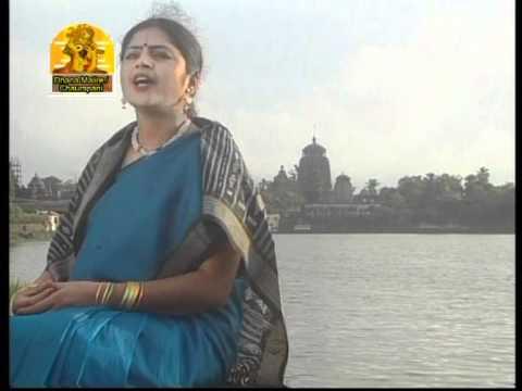 Sanjare Udiaa Janha [Full Song] Dhanamaali Re- Chaurapani