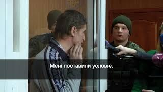 видео За побиття працівника колонії - за ґрати