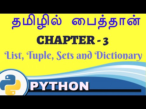Python in Tamil - Python data types in tamil - List, Tuple, Sets and  Dictionary - Payilagam
