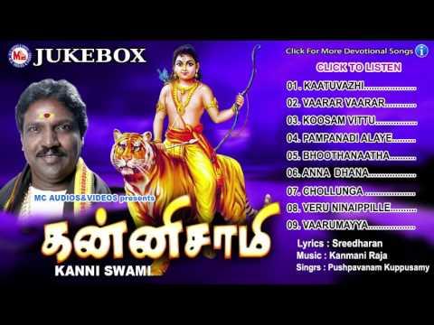 Achan koil arase new ayyappan devotional album sung by.