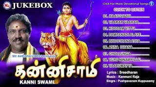 Tamil Ayyappa Devotional Songs   Kanniswami   Ayyappan Bakthi Padalgal   Pushpavanam Kuppusamy
