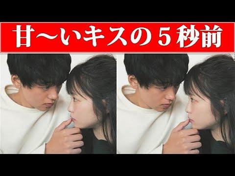 竹内涼真、甘~いキスの5秒前!川栄李奈と「an・an」初表紙&グラビア