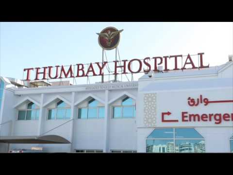 Thumbay Group Corporate Video