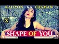 Shape Of You   Kaliyon Ka Chaman (mashup) Suprabha Kv Ft Anurag Mohn video