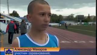 Рус Легкая атлетика