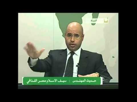 Saif al Islam Gaddafi Speech / discours de Saif al Islam