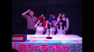 【2017/11/20放送分】初恋タローと北九州好きなタレントが楽しいトーク...