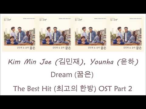 Kim Min Jae & Younha – Dream (꿈은) Lyrics (The Best Hit OST Part 2) [Han/Rom/Eng]