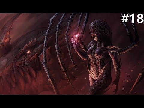 """StarCraft ll ПРОХОЖДЕНИЕ """"ПРИЗРАКИ ПУСТОТЫ"""" ЧАСТЬ 18 (БЕЗ КОММЕНТАРИЕВ) 1080p"""