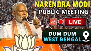 Modi Dum Dum LIVE PM Modi Addresses Last Public Meeting in West Bengal BJP LIVE YOYOTV