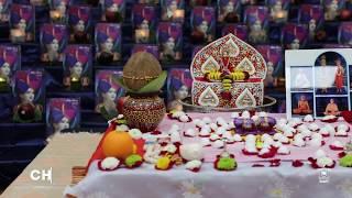 Diwali & Annakut Celebration 2017, New York, NY