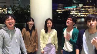 Roll Over The Rainbows/ Superfly(Acappella Cover)