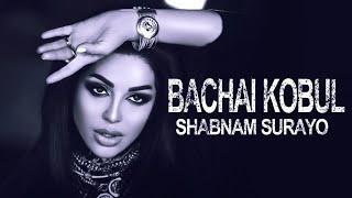 New Music Shabnami Surayo - Bachai Kobul 2019