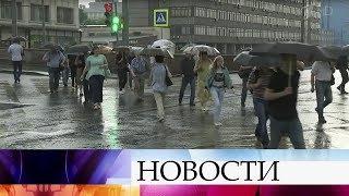 На Москву обрушился сильнейший ливень.
