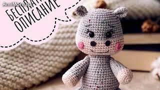 Амигуруми: схема Бегемотик. Игрушки вязаные крючком - Free crochet patterns.