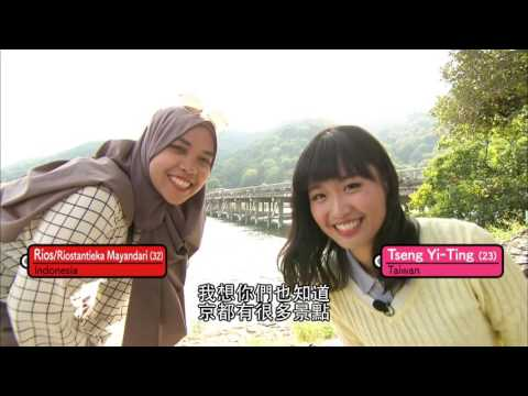 京都大學 #06抓住你的日本留學夢 Catch Your Dream! -Study in JAPAN-
