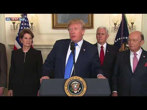 ترامب يفرض رسوما جمركية على الصين  - نشر قبل 3 ساعة