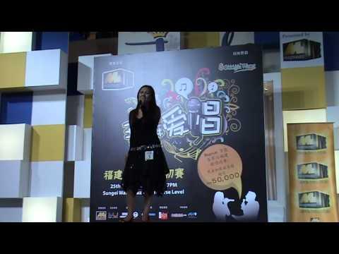Magnum Hakka & Hokkien Singing Competition at Sungei Wang Plaza Part 3