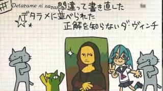 [KITI Sub] Rakugaki Picasso (Graffiti Picasso - ラクガキピカソ) - 40mP ft. Hatsune Miku (Vocaloid Vietsub)