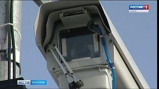 В Петрозаводске установят более 300 камер видеонаблюдения